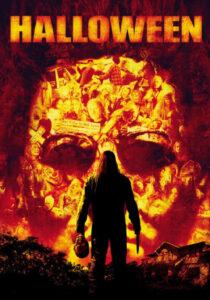 хэллоуин-2007 - постер