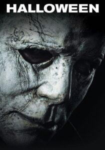 хэллоуин-2018 - постер