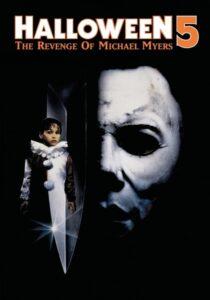 хэллоуин-5 - постер