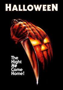 хэллоуин - постер