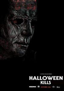 хэллоуин убивает - постер
