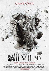 пила 3d - постер