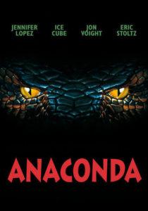 анаконда - постер
