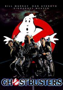 охотники за привидениями - постер