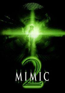 мутанты-2 - постер