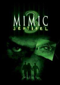 мутанты-3 - постер