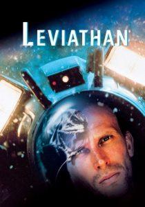 левиафан - постер