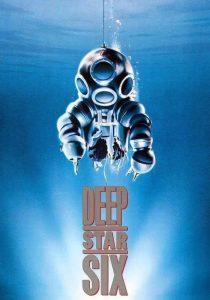 Глубоководная звезда шесть - постер