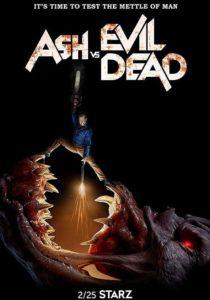 эш против зловещих мертвецов - постер