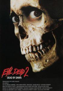 зловещие мертвецы-2 - постер