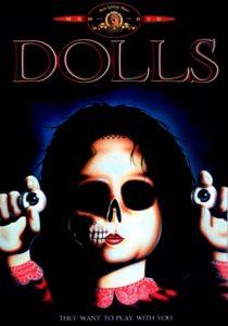 куклы - постер