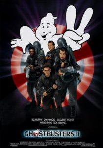 охотники за привидениями-2 - постер