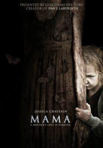 мама - постер