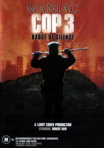 маньяк-полицейский-3 - постер