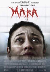 мара - постер