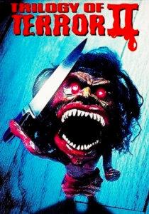 трилогия ужаса-2 - постер