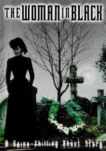 женщина в черном-1989 - постер