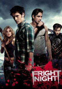 ночь страха-2011 - постер
