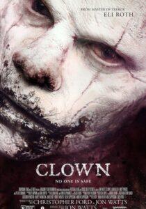 клоун - постер